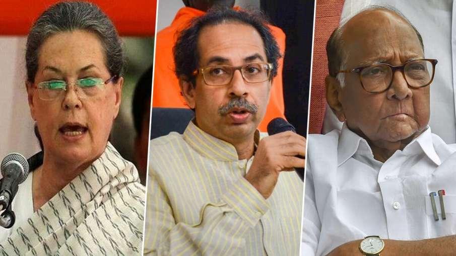 महाराष्ट्र में शिवसेना-एनसीपी-कांग्रेस गठबंधन के खिलाफ सुप्रीम कोर्ट में याचिका, बताया विश्वासघात- India TV Hindi