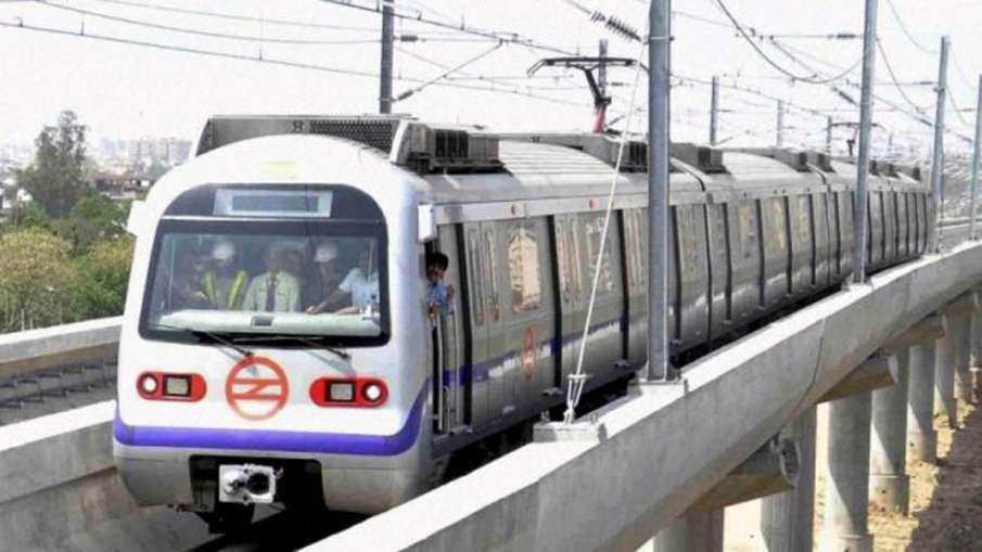 Trains are not halting at Udyog Bhawan and Patel Chowk- India TV Hindi