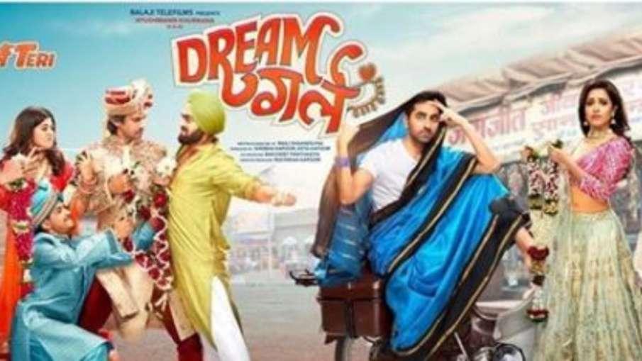 dreamgirl to release in hong kong- India TV Hindi