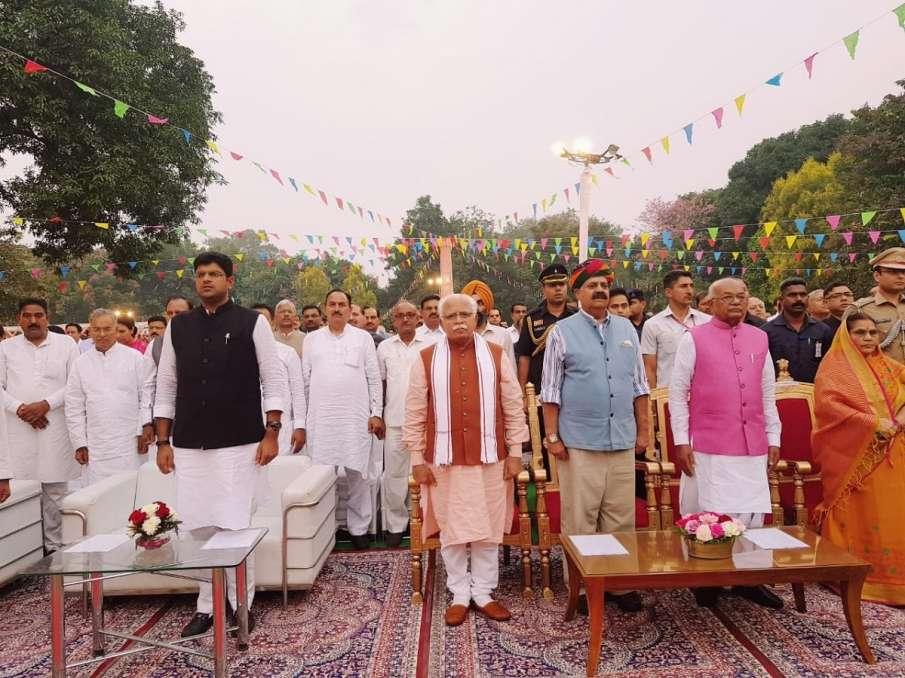 haryana govt- India TV Hindi