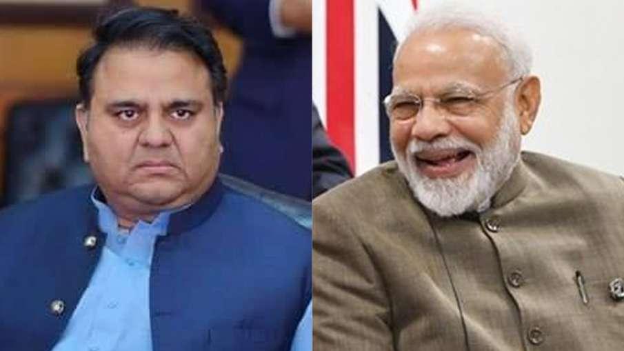 Fawad Chaudhry, Fawad Chaudhry Modi, Narendra Modi, Fawad Chaudhry Indus Water Treaty- India TV Hindi