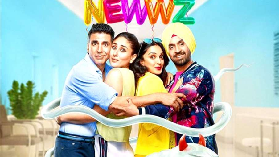 Good Newwz Trailer Out- India TV Hindi