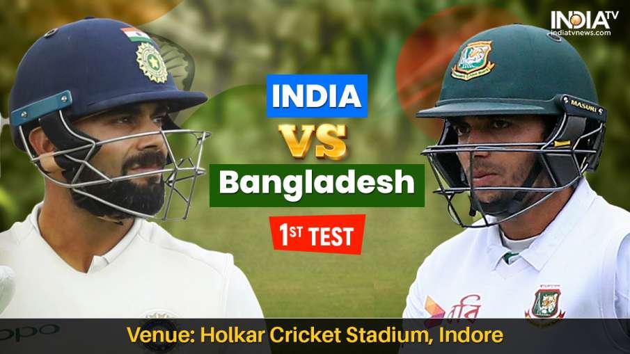 भारत बनाम बांग्लादेश लाइव क्रिकेट स्ट्रीमिंग, भारत बनाम बांग्लादेश फर्स्ट टेस्ट मैच स्ट्रीमिंग ऑनलाइ- India TV Hindi