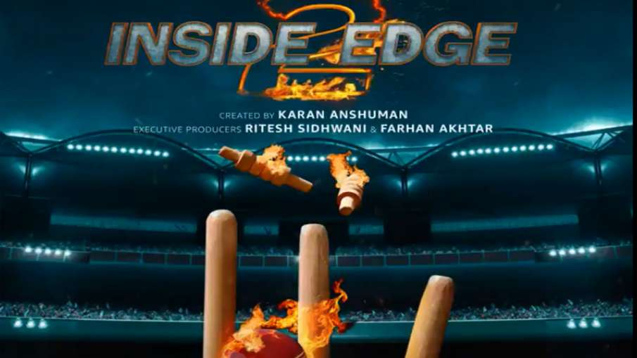 Inside Edge 2 - India TV Hindi