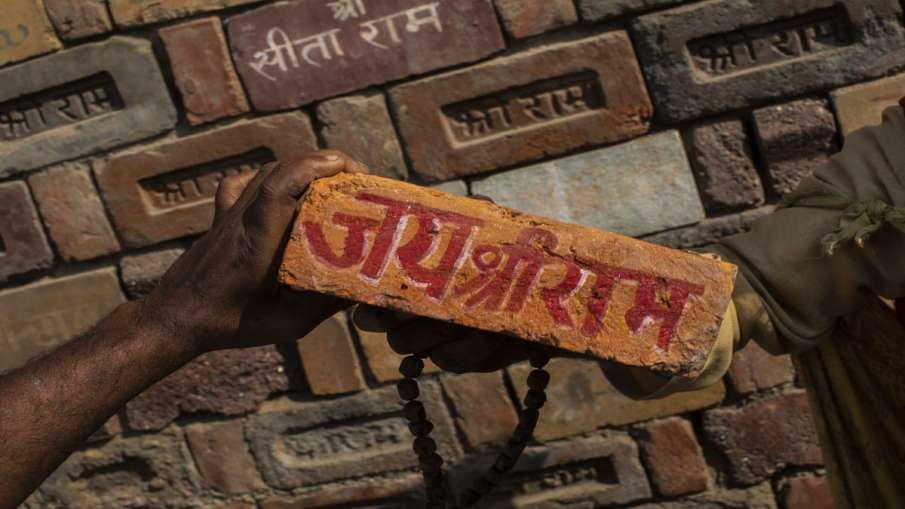 मुस्लिम धर्मगुरु, अयोध्या, स्वागत, बाबरी मस्जिद- India TV Hindi