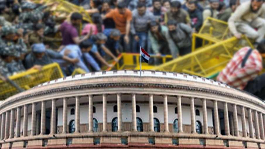 लोकसभा में उठा JNU में शुल्क वृद्धि का मुद्दा- India TV Hindi