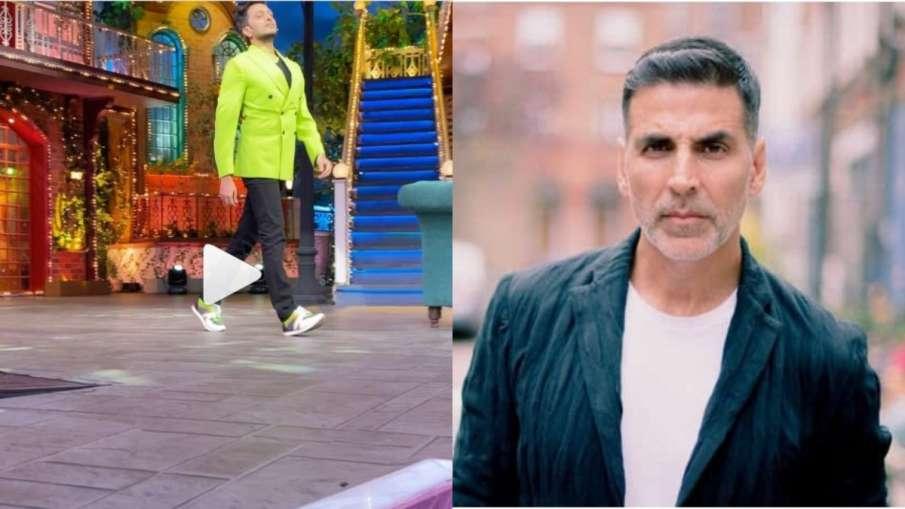 riteish deshmukh imitate akshay kumar- India TV Hindi