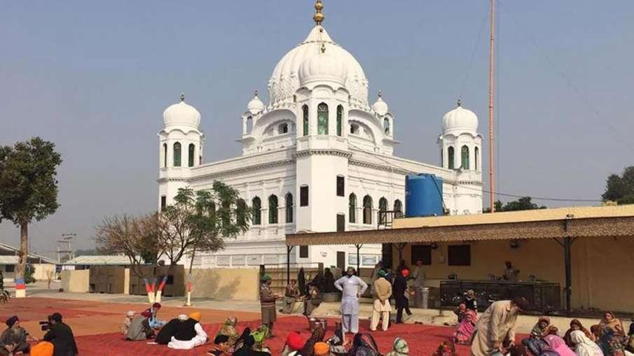 Kartarpur Corridor Fee - India TV Hindi