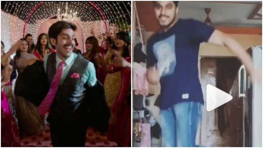 kartik aaryan dance challenge- India TV Hindi