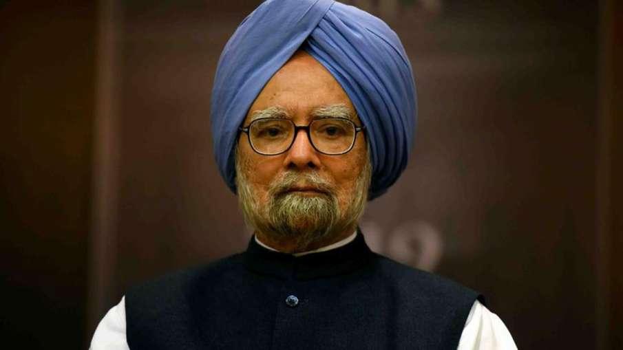 Manmohan Singh, kartarpur- India TV Hindi