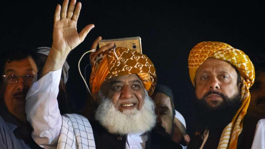 Azadi March, Maulana Imran, Maulana Fazlur Rehman, Maulana, Imran Khan, Pakistan- India TV Hindi