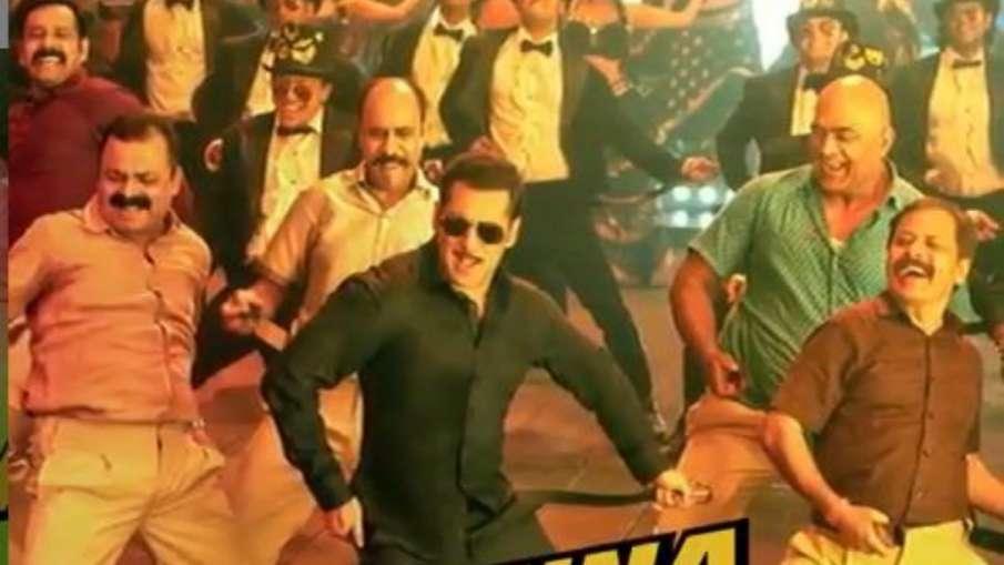 munna badnaam hua song launch- India TV Hindi
