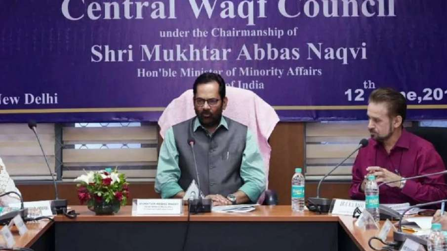 Waqf properties, Waqf properties India, Waqf properties encroachment, Waqf Council- India TV Hindi