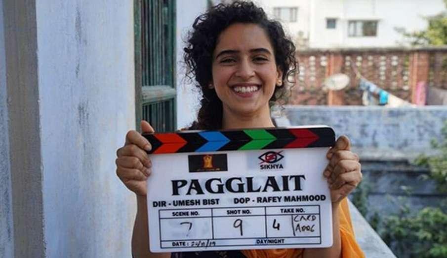 Sanya Malhotra in Pagglait- India TV Hindi