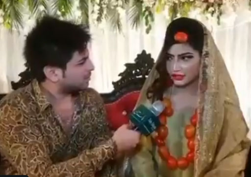 pakistani bride wore tomato jwellery- India TV Hindi