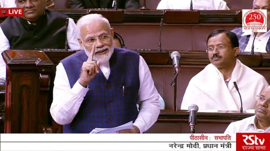 PM Modi Rajya Sabha Speech - India TV Hindi