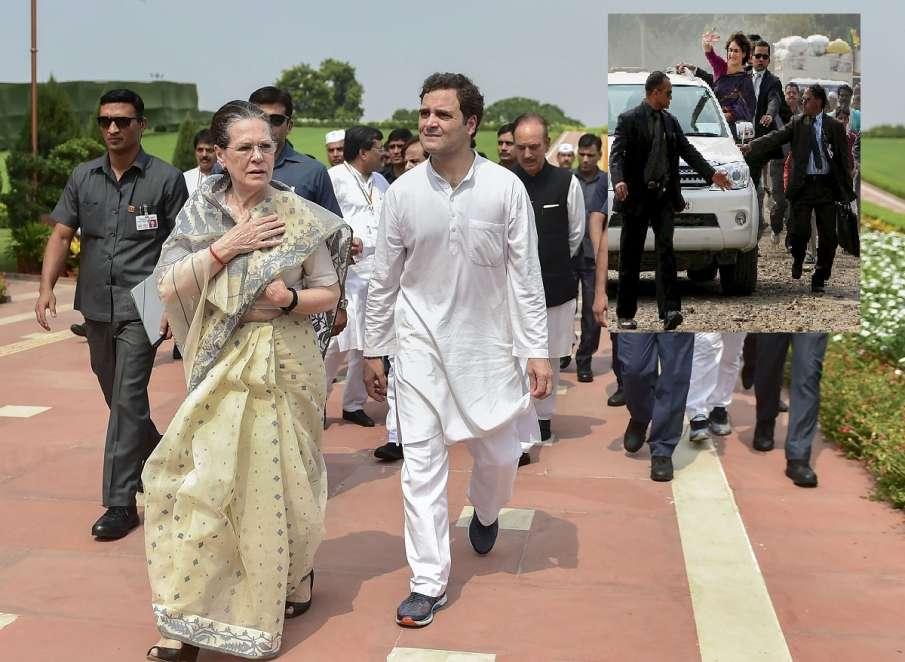 gandhi family spg cover- India TV Hindi