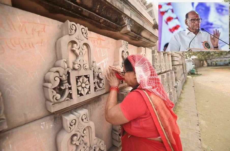 Ram Mandir Ayodhya Case- India TV Hindi