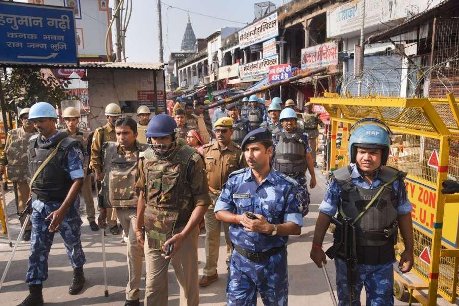 Ayodhya case ram mandir- India TV Hindi