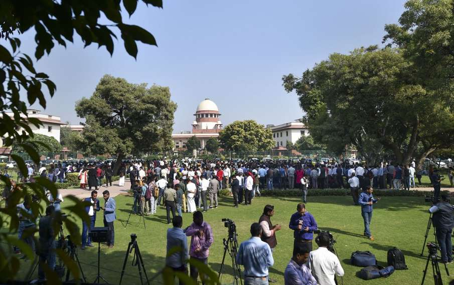 Ram Mandir Supreme Court- India TV Hindi
