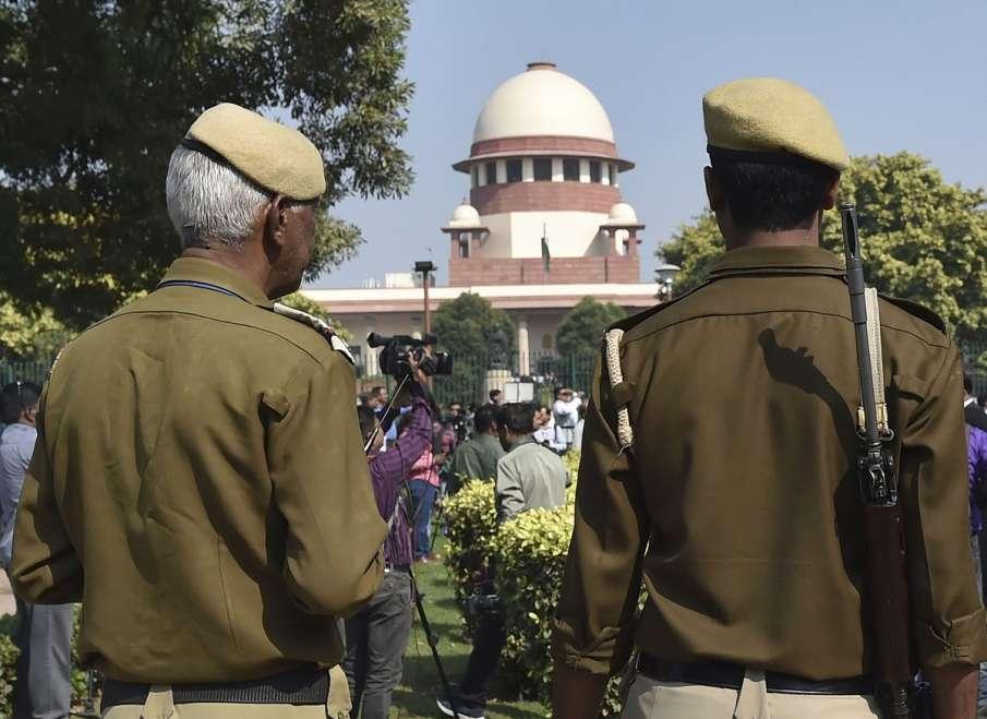 Supreme Court Ram Mandir- India TV Hindi