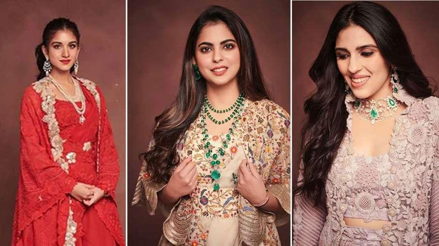 radhika merchant,  isha ambani,  shloka- India TV Hindi