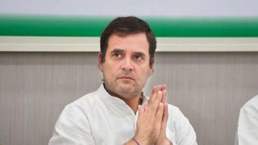 राहुल गांधी के 'चौकीदार चोर है' बयान पर आज आएगा 'सुप्रीम' फैसला- India TV Hindi
