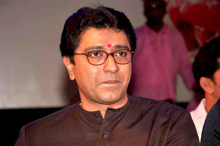 Raj Thackeray- India TV Hindi
