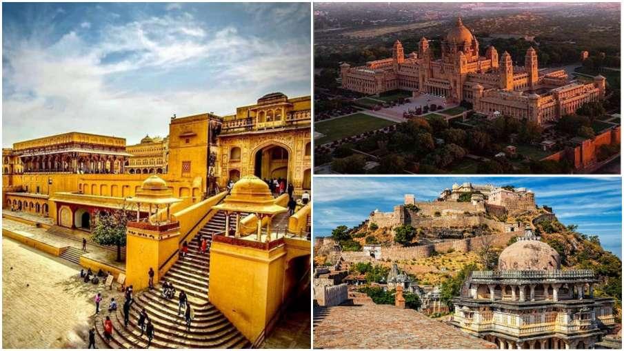 Rajasthan Tour Package- India TV Hindi