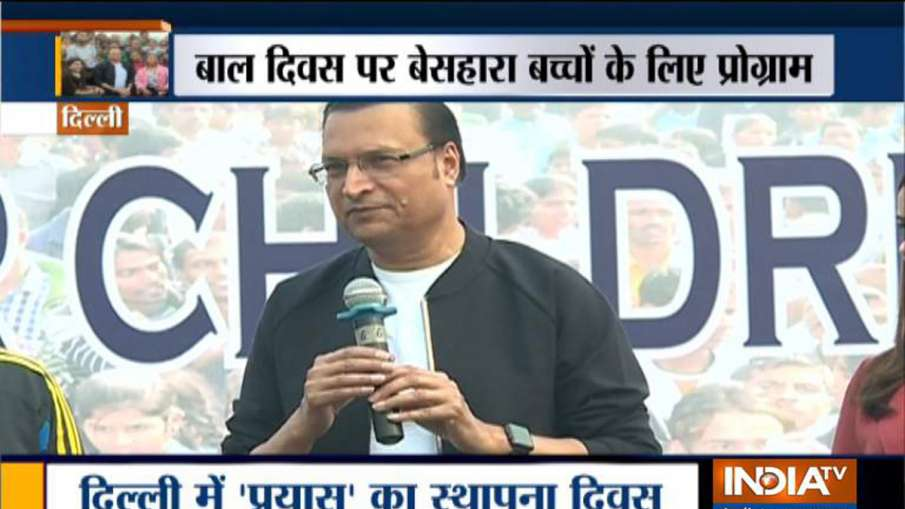 India TV Editor-in-Chief and Chairman Rajat Sharma attends the 31st foundation day of NGO-Prayas as - India TV Hindi