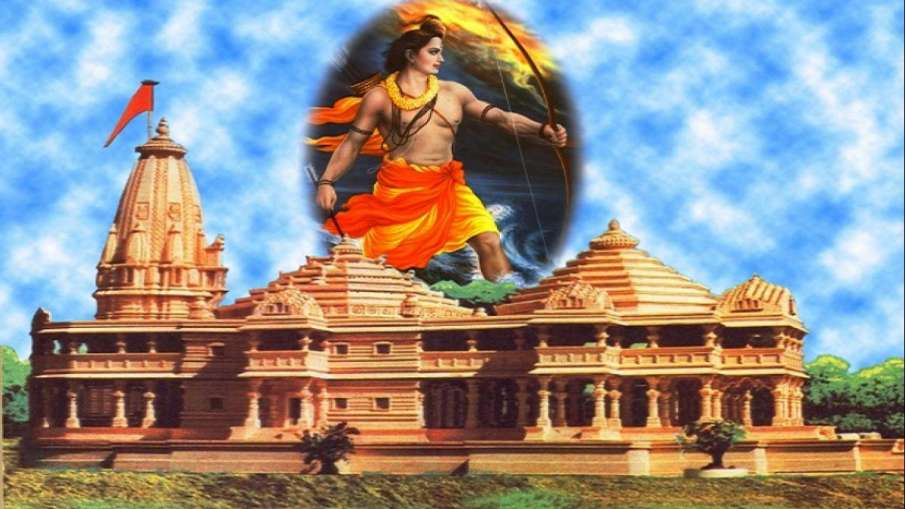 way to build Ram temple in Ayodhya is clear, know what the Supreme Court said in its decision - India TV Hindi