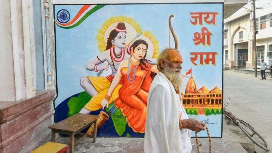 VHP on Ayodhya verdict by Supreme Court- India TV Hindi