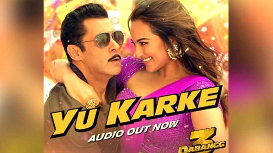 Dabangg 3 News Song Yu Karke- India TV Hindi