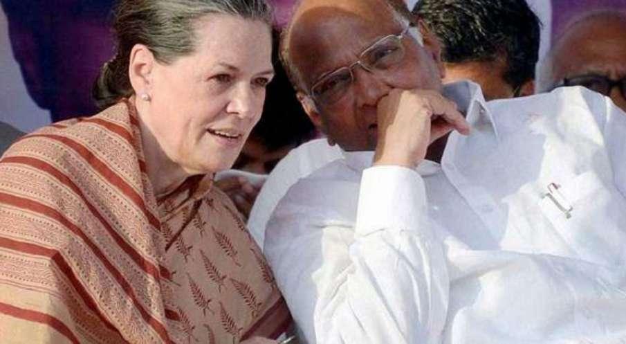 Sonia Gandhi talks Sharad Pawar Ahamed Patel Mallikarjun Kharge KC Venugopal Going Mumbai- India TV Hindi