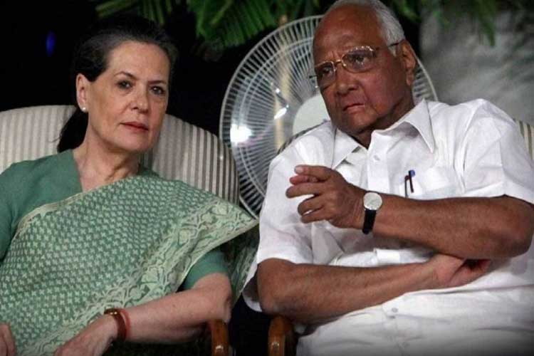 Sonia Gandhi and Sharad Pawar- India TV Hindi