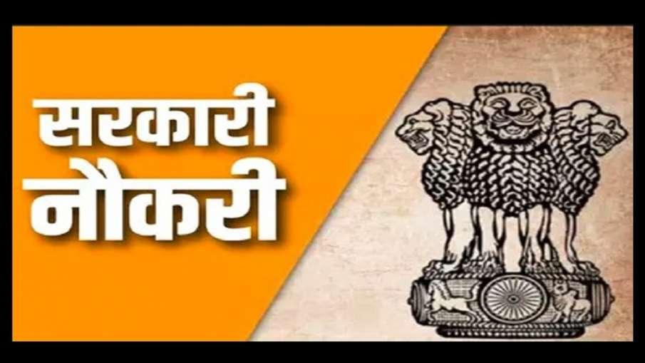 railway jobs for 10th pass- India TV Hindi