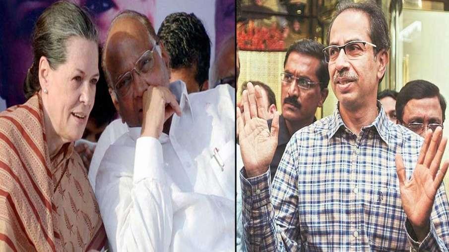 महाराष्ट्र में सरकार पर सस्पेंस जारी, कांग्रेस-एनसीपी की आज दिल्ली में अहम मीटिंग- India TV Hindi