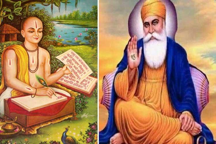tulsidas and guru nanak- India TV Hindi