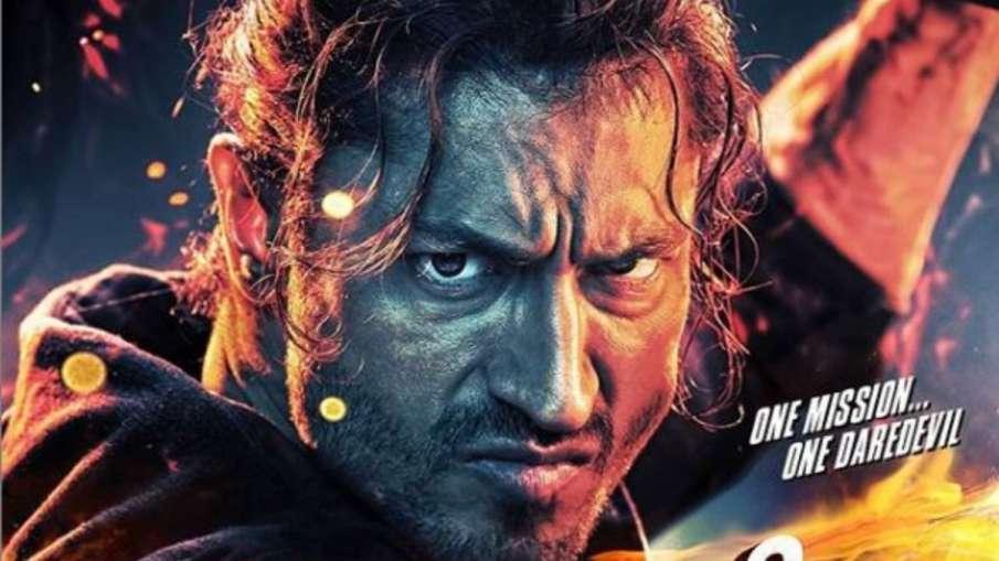 vidyut jamwal commando 3 box office collection- India TV Hindi