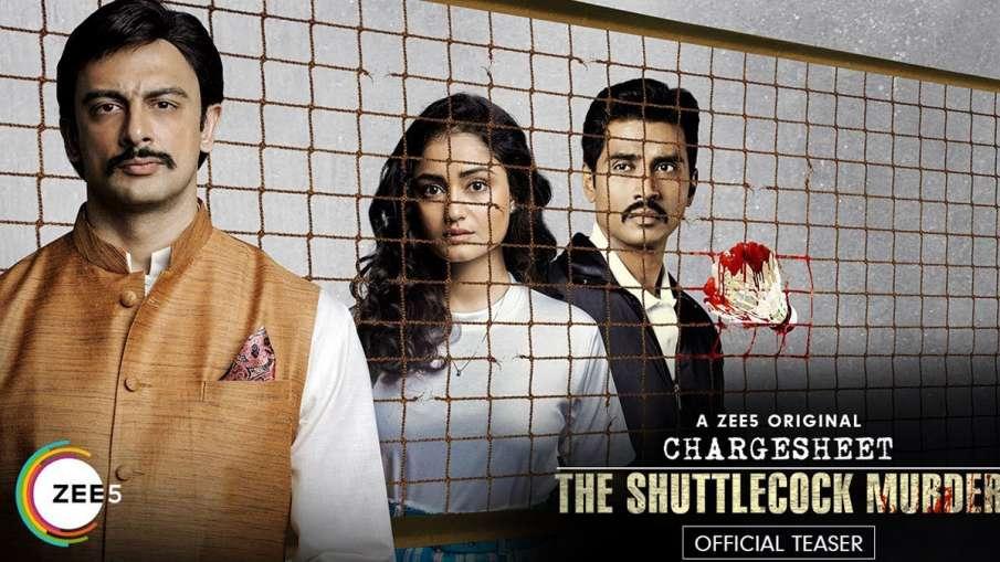 web series- India TV Hindi