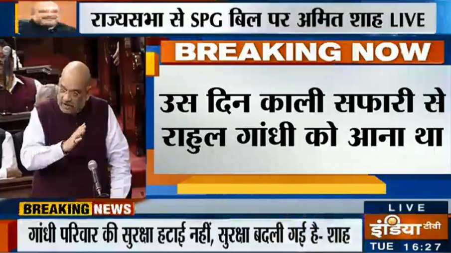 Amit Shah reply on Priyanka Gandhi Security breach- India TV Hindi
