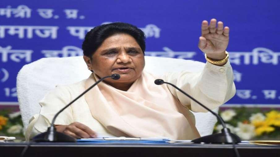 बसपा प्रमुख मायावती- India TV Hindi