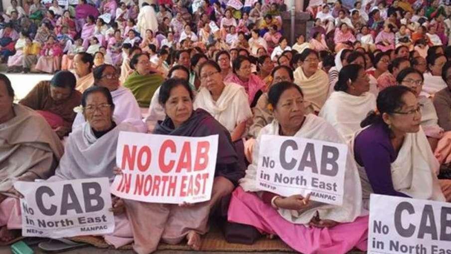 कैब के खिलाफ बंद के कारण नगालैंड के कई हिस्सों में जनजीवन प्रभावित- India TV Hindi