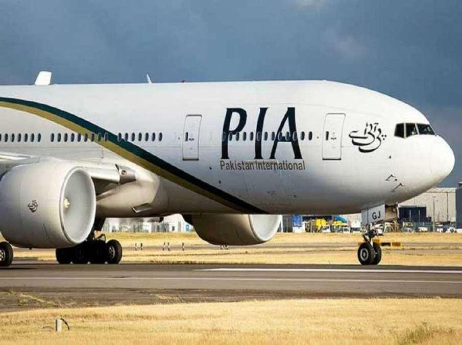 PIA- India TV Hindi