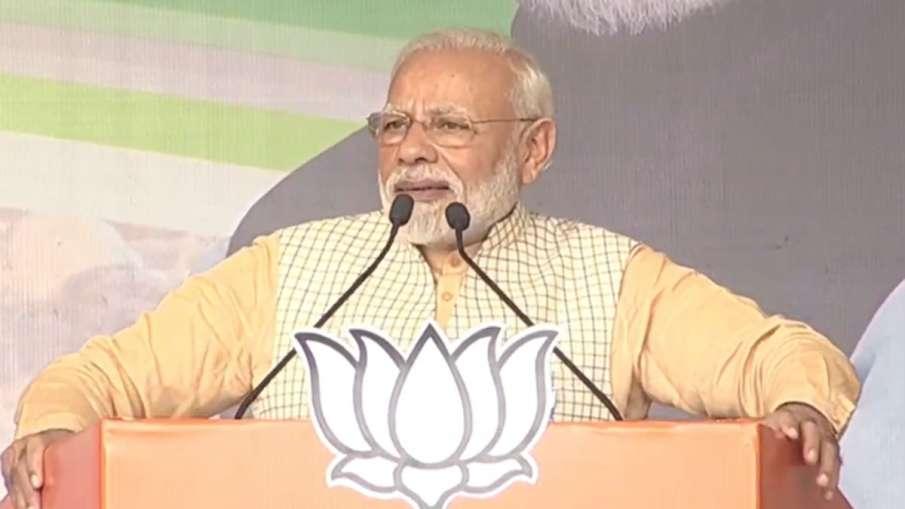 PM Modi in Jharkhand- India TV Hindi
