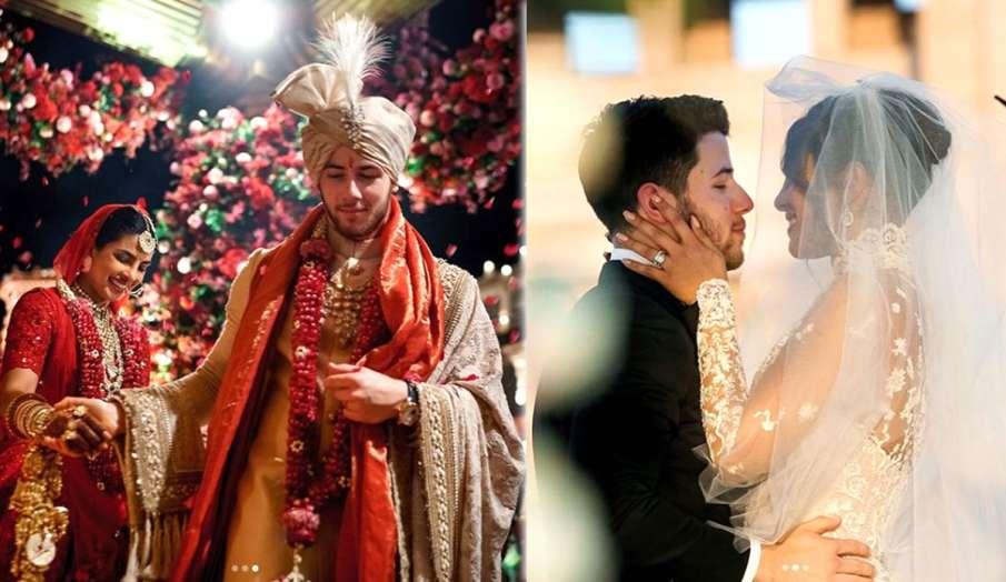 priyanka and nick first wedding anniversary - India TV Hindi
