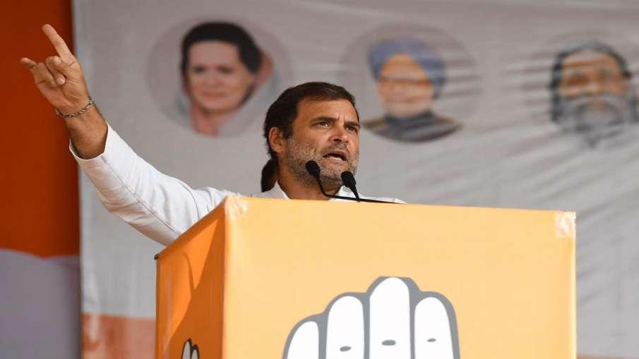 Rahul Gandhi Chhattisgarh Paddy Procurement Claim and FCI data- India TV Hindi