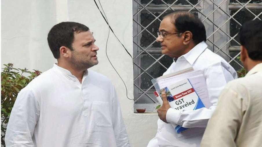 Rahul Gandhi reaction on P Chidambaram Bail in INX Media Case- India TV Hindi