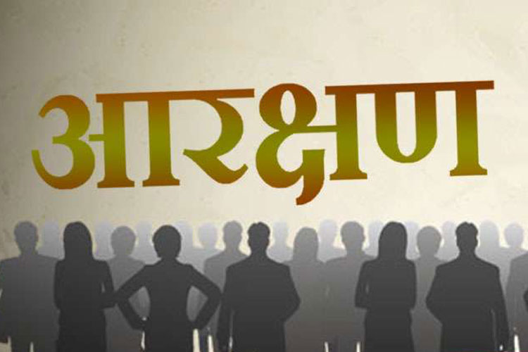 Reservation- India TV Hindi
