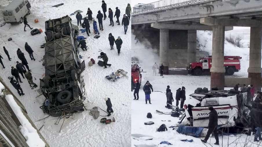 Bus plunges onto frozen river, Bus crash in Russia, Bus crash in Siberia- India TV Hindi